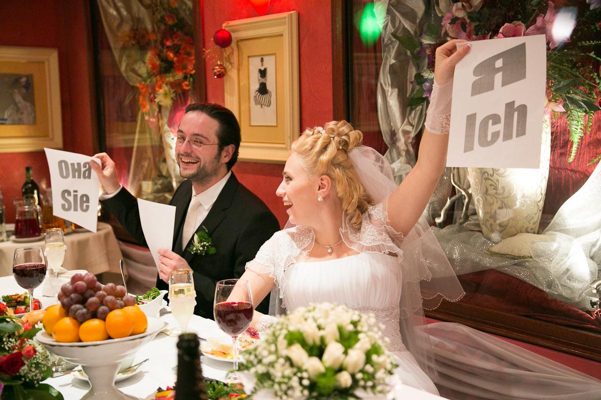 Тамада свадьба тосты поздравления фото 813